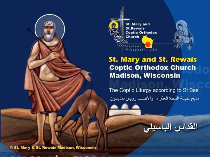 The Coptic Liturgy according to St Basil