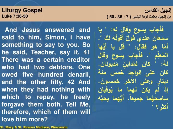 Liturgy Gospel