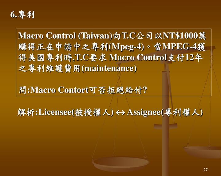 Macro Control (Taiwan)