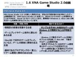 1 6 xna game studio 2 0