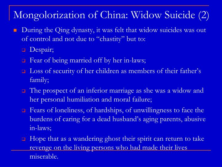 Mongolorization of China: Widow Suicide (2)