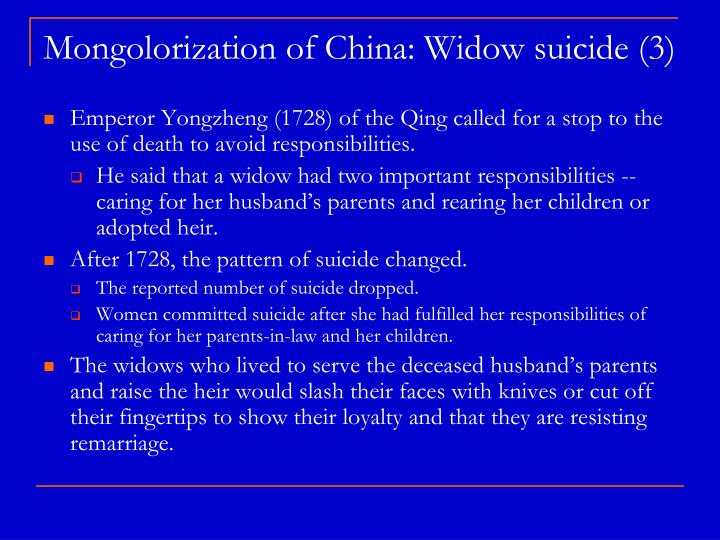 Mongolorization of China: Widow suicide (3)