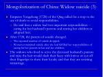 mongolorization of china widow suicide 3