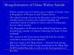 mongolorization of china widow suicide1