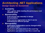 architecting net applications design goals for duwamish