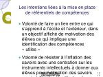 les intentions li es la mise en place de r f rentiels de comp tences