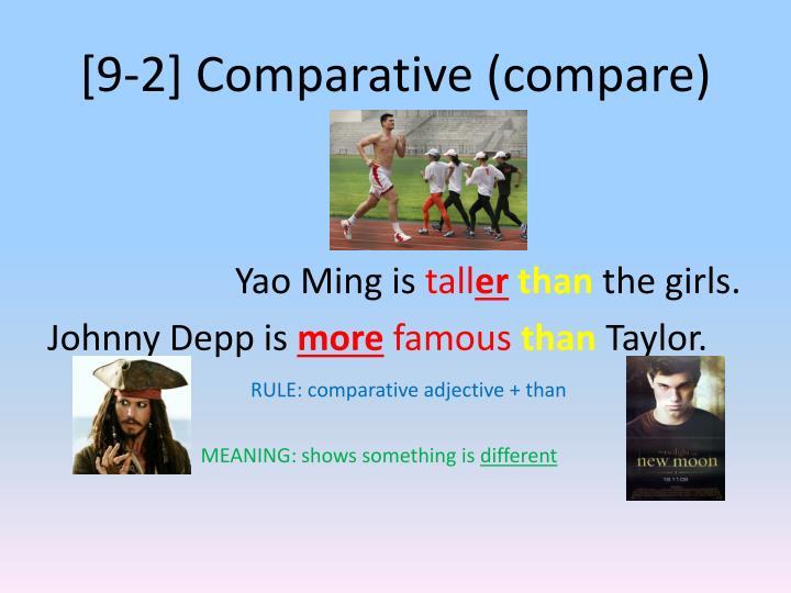 [9-2] Comparative (compare)