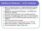 additional modules ulr modules