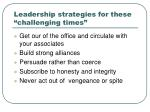leadership strategies for these challenging times