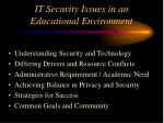it security issues in an educational environment