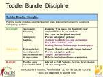 toddler bundle discipline