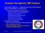 analyze the agency nih culture