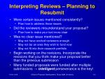 interpreting reviews planning to resubmit