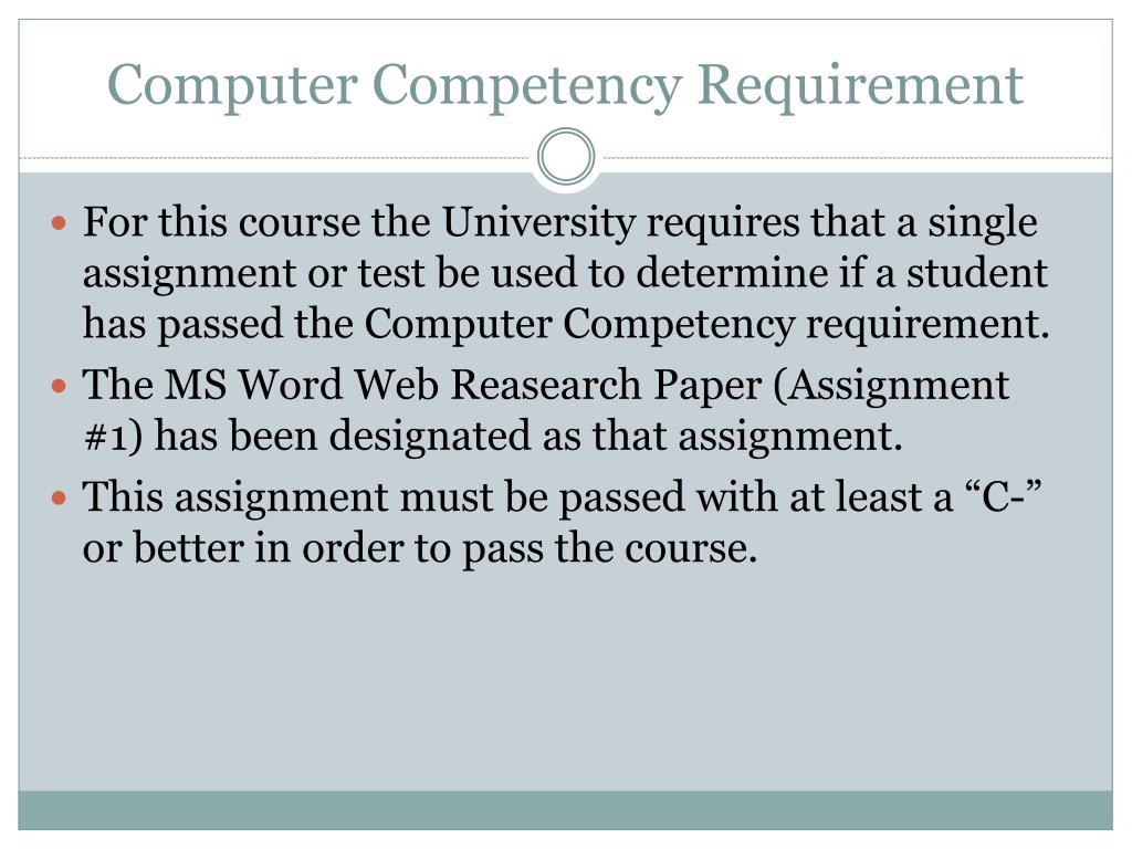 Computer Competency Requirement