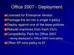 office 2007 deployment