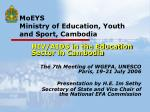 moeys ministry of education youth and sport cambodia