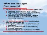 what are the legal instruments