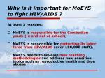 why is it important for moeys to fight hiv aids