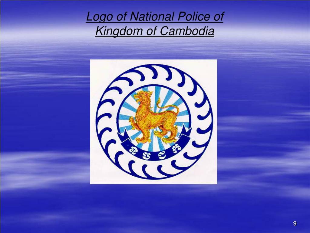 Logo of National Police of