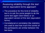 assessing reliability through the test rest or equivalent forms approach