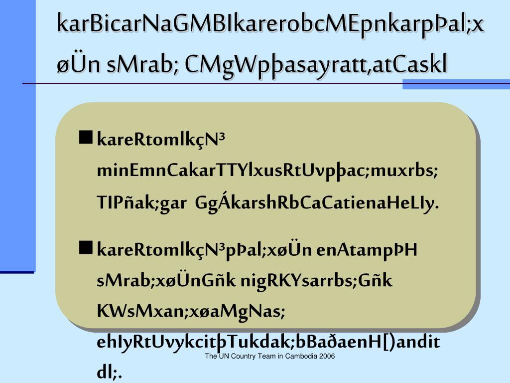 karBicarNaGMBIkarerobcMEpnkarpÞal;xøÜn sMrab; CMgWpþasayratt,atCaskl
