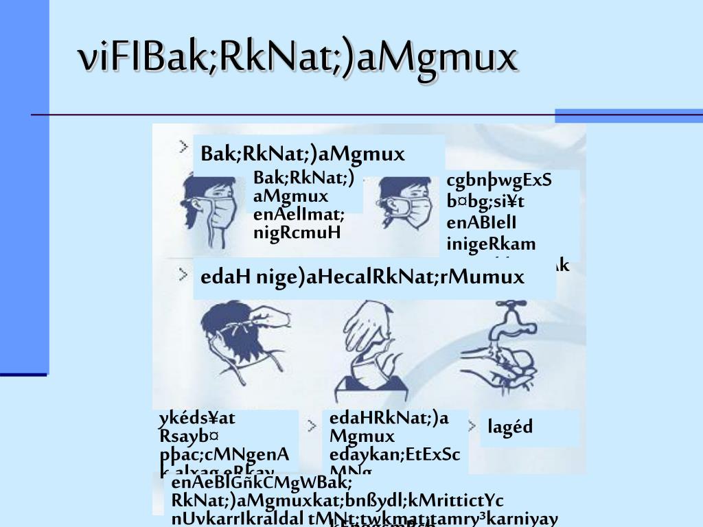 viFIBak;RkNat;)aMgmux