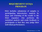 requirement of eqa program