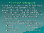 7 industrial waste management