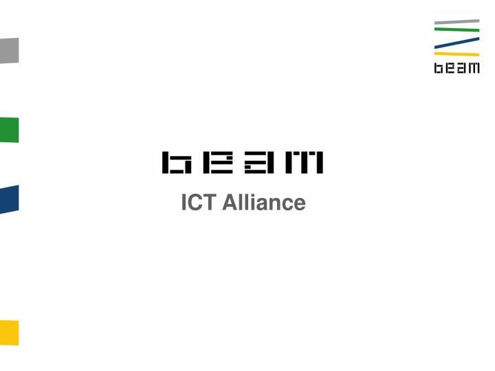 ICT Alliance