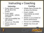 instructing v coaching