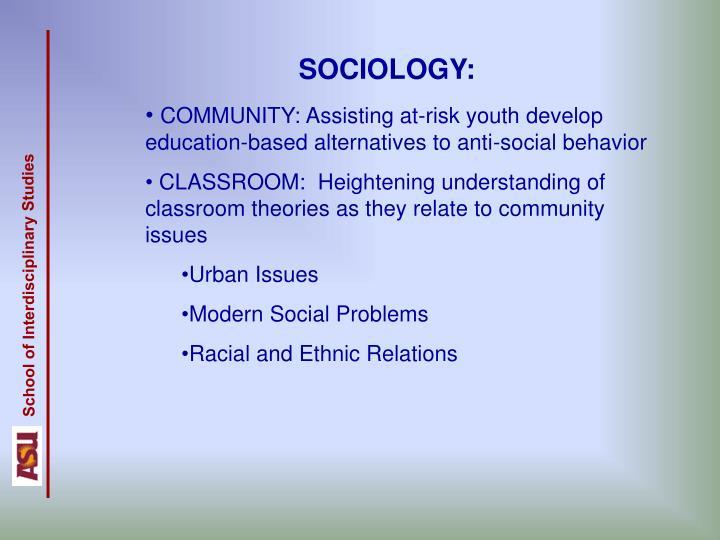 School of Interdisciplinary Studies