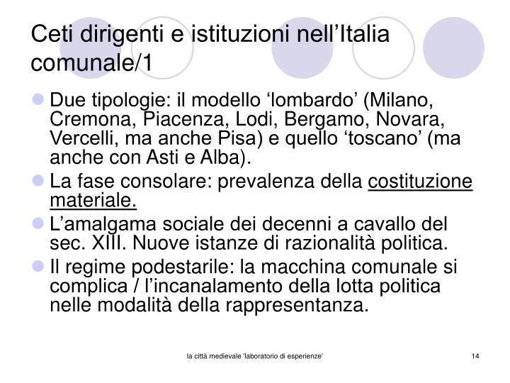 Ceti dirigenti e istituzioni nell'Italia comunale/1