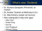 what s new students
