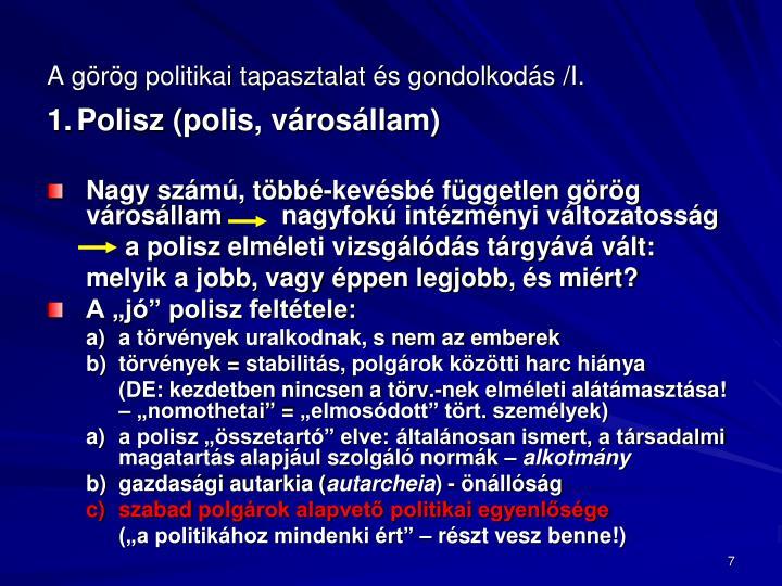 A görög politikai tapasztalat és gondolkodás /I.