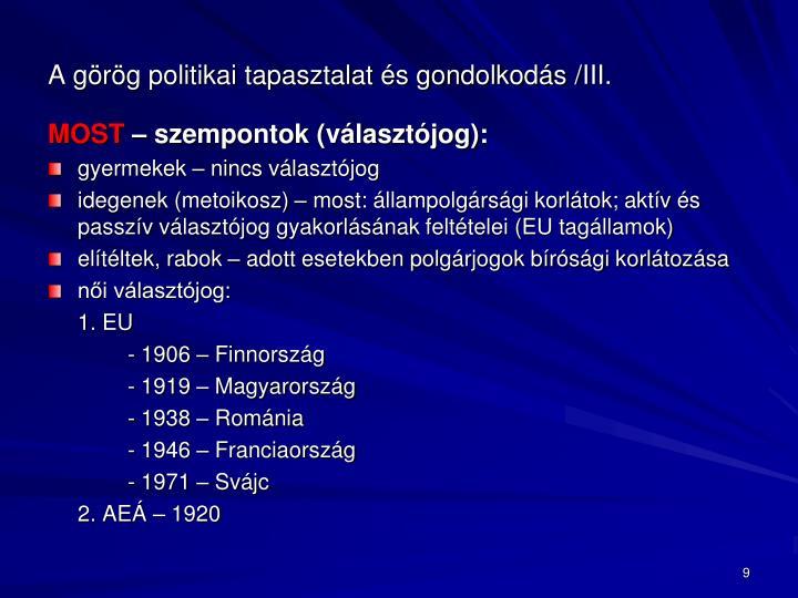 A görög politikai tapasztalat és gondolkodás /