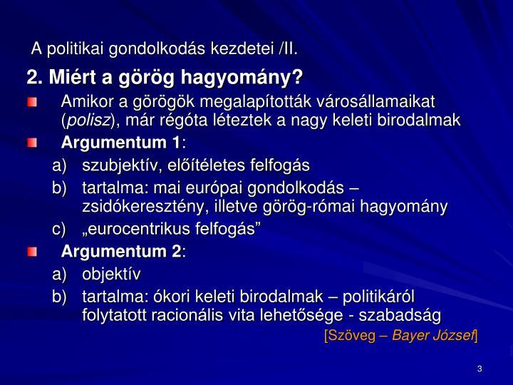 A politikai gondolkodás kezdetei /II.