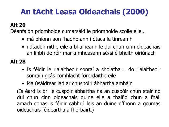An tAcht Leasa Oideachais (2000)
