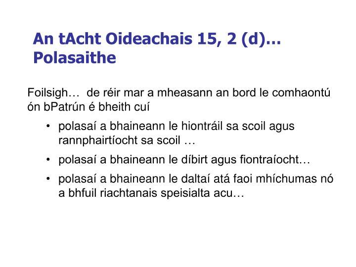 An tAcht Oideachais 15, 2