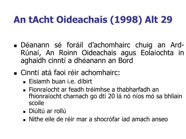 An tAcht Oideachais (1998) Alt 29