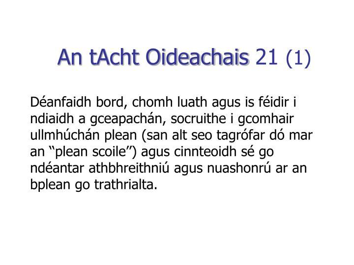 An tAcht Oideachais