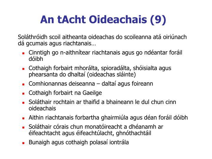 An tAcht Oideachais (9)