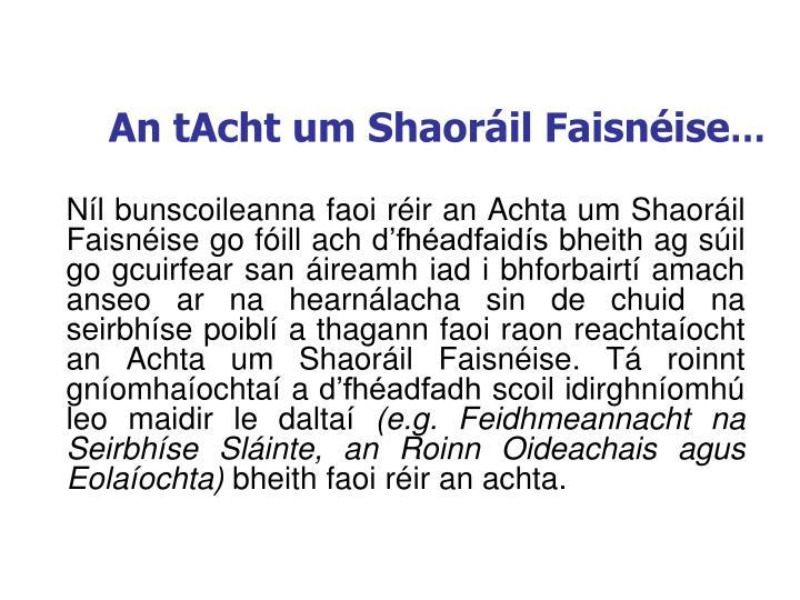 An tAcht um Shaoráil Faisnéise