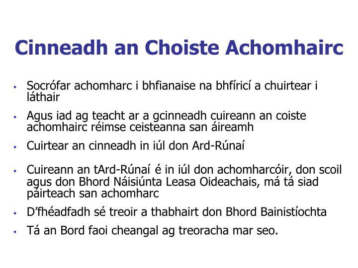 Cinneadh an Choiste Achomha