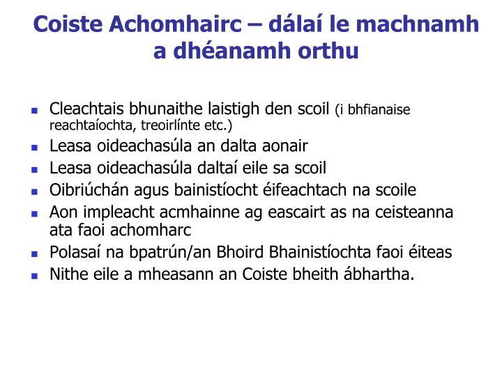 Coiste Achomha