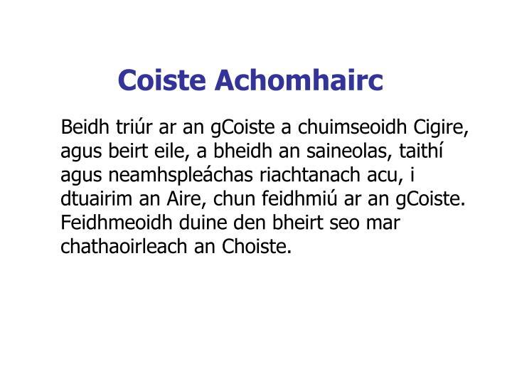 Coiste Achomhairc