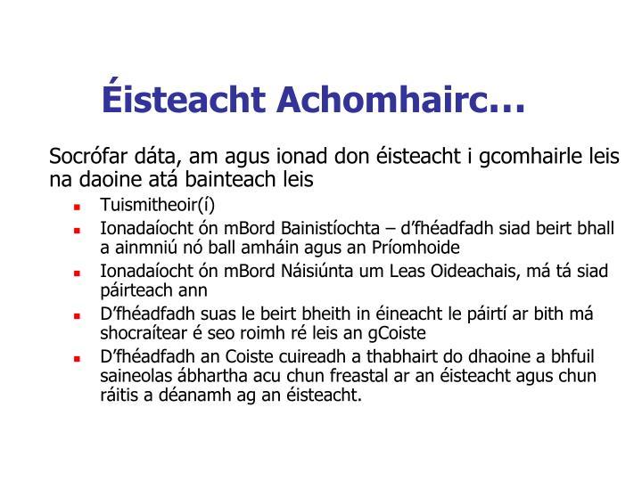 Éisteacht Achomhairc