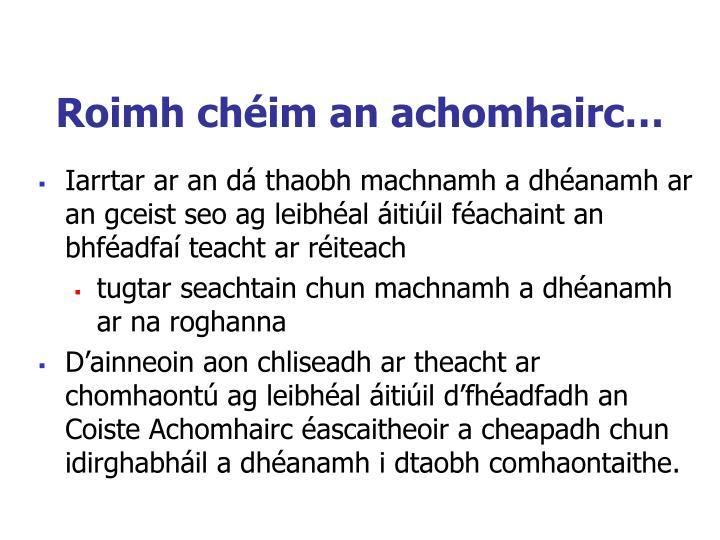 Roimh chéim an achomhairc…