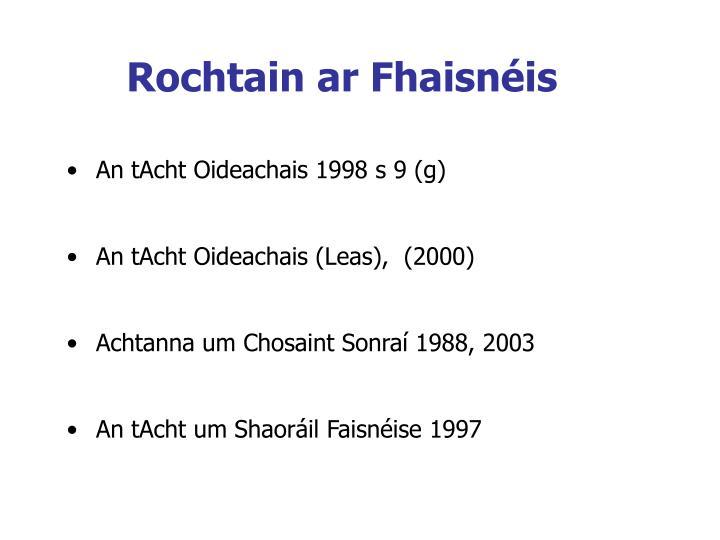 Rochtain ar Fhaisnéis