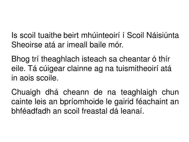 Is scoil tuaithe