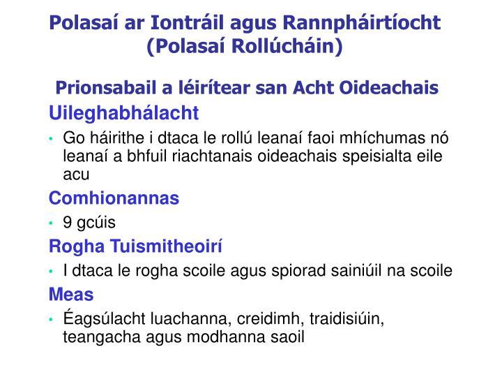 Polasaí ar Iontráil agus Rannpháirtíocht